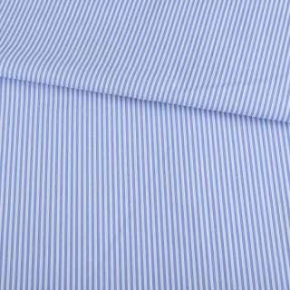 Ткань рубашечная в бело-голубую полоску 2мм, ш.145