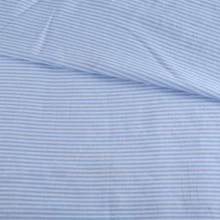 Ткань рубашечная в бело-голубую поперечную полоску ш.144