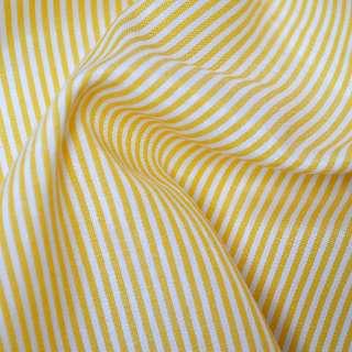 Ткань рубашечная в желто-белую полоску ш.140