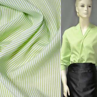 Ткань рубашечная в салатово-белую полоску ш.142