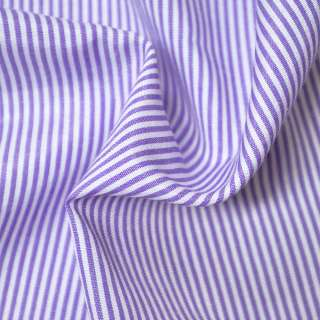 Ткань рубашечная в сиренево-белую полоску ш.140