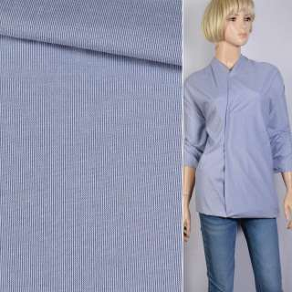 Поплін сорочковий в білу, блакитну смугу 1мм ш.145