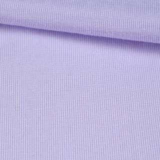 Поплін сорочковий в білу, бузкову смугу 0,5 * 0,5 мм ш.145
