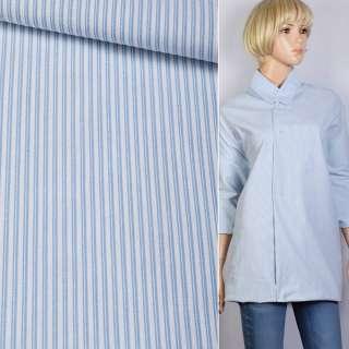 Поплін сорочковий в білу, блакитну смугу ш.148