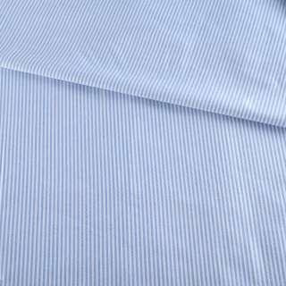 Тканина сорочкова * біла в блакитну смужку 2мм, ш.140