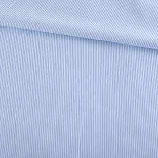 Тканина сорочкова * в вузьку біло-блакитну смужку, ш.146