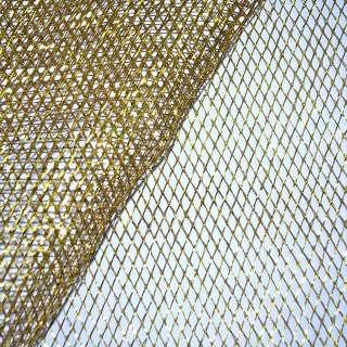 Сетка коричневая светлая с золотым люрексом (жесткая, крупная) ш.160