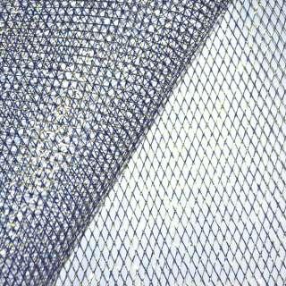 Сетка синяя с золотым люрексом (жесткая, крупная) ш.160