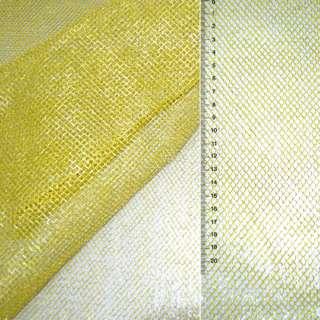 Сетка желтая с золотым люрексом (жесткая, крупная) ш.150