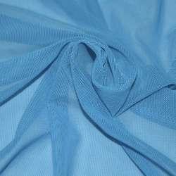 Сетка стрейчевая плотная голубая (насыщенная) ш.160