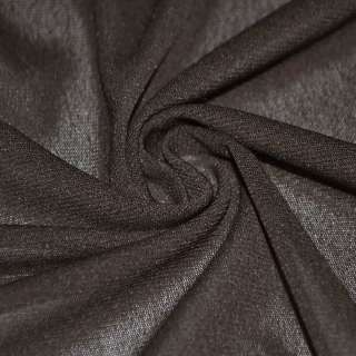 Сетка стрейчевая плотная коричневая темная ш.160