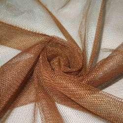 Сетка мягкая тонкая коричневая ш.150