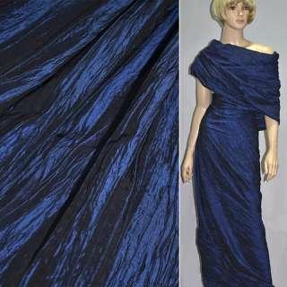 Тафта жатая синяя темная ш.130