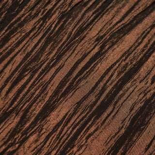 Тафта жатая шоколадная ш.130
