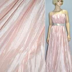 Тафта жатая бледно-розовая ш.130