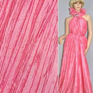 Тафта жатая ярко-розовая ш.130