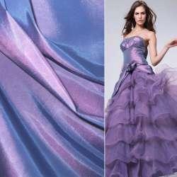 Тафта фиолетово-розовая ш.150