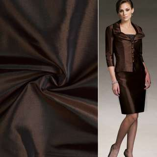 Тафта коричневая темная ш.150