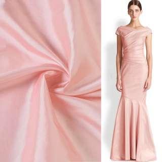 Тафта бледно розовая ш.150