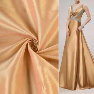 Тафта золотисто-розовая ш.150