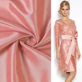 Тафта розовая фрез ш.150