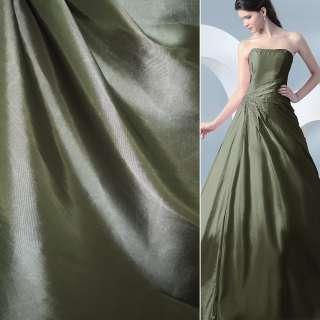 Тафта серо-зеленая ш.150