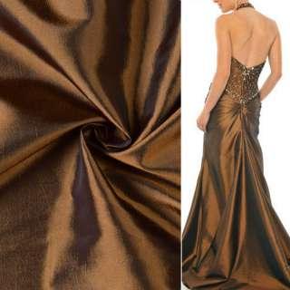 Тафта коричневая темная с золотым отливом ш.150