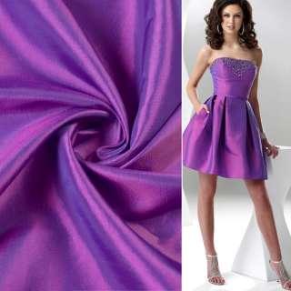 Тафта малиново фіолетова ш.150