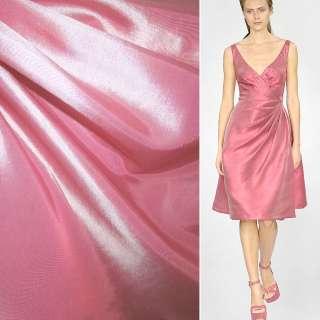 Тафта ярко-розовая ш.150
