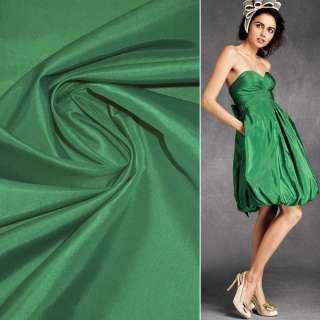 Тафта зеленая темная ш.150