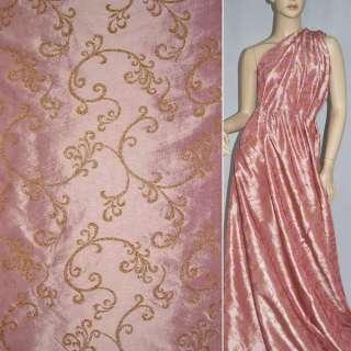 Тафта з золотим візерунком блідо рожева