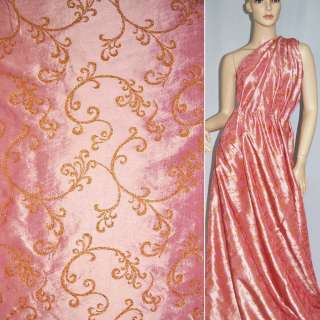 тафта рожева з золотим напиленням