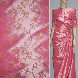 Тафта з золотим візерунком яскраво рожева
