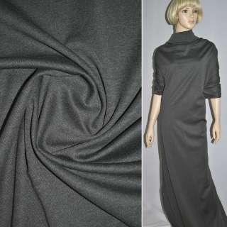 Трикотаж костюмный серый ш.150