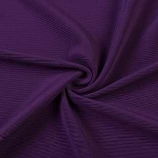 Джерсі трикотажне світло фіолетове ш.150