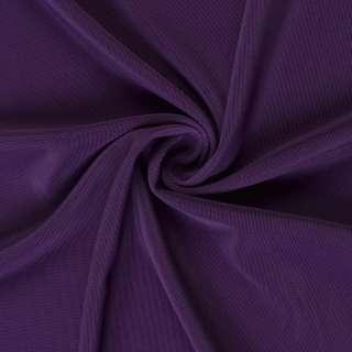Джерсі трикотажне фіолетове ш.150