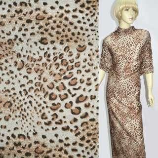 Джерси песочно коричневый принт леопард ш.150