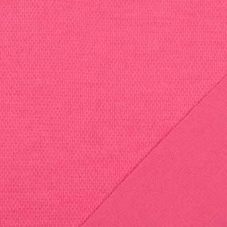 Трикотаж костюмный двухсторонний розовый яркий, ш.150