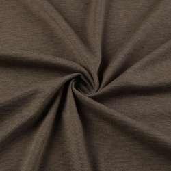 Трикотаж французький коричневий світлий ш.150