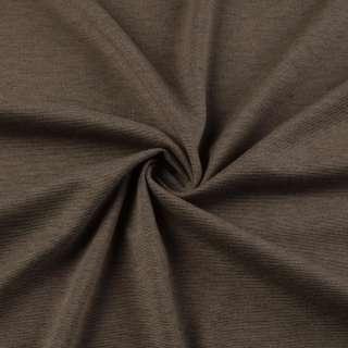 Французский трикотаж коричневый светлый ш.150