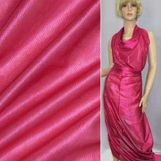 Кристаллон трикотажный розово-малиновый ш.150