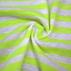 Трикотаж белый в лимоно люминисцентные полоски ш.175