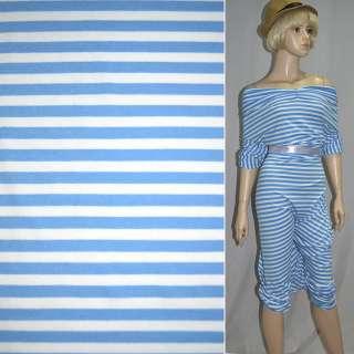 Трикотаж белый в голубые полоски ш.170