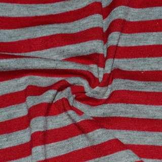 Трикотаж серый в красные полоски ш.175