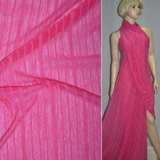 Трикотаж тонкий рожевий в рожеві смужки ш.160 см