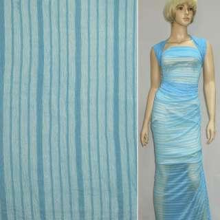 Трикотаж блакитний в блакитну смужку ш.160
