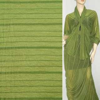 Трикотаж зелений в зелену смужку ш.160