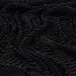 Трикотаж гофре чорний ш.160 (продається в натягнутому вигляді)