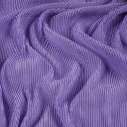 Трикотаж гофре фіолетовий світлий ш.160 (продається в натягнутому вигляді)