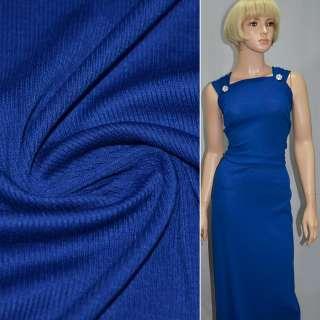 трикотажная резинка синяя ультра ш.134